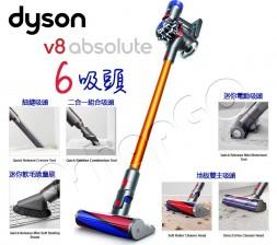 戴森 Dyson V8 Absolute 無線吸塵器
